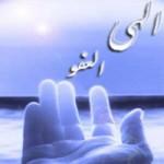 مقایسهی تطبیقی «دیرینگونهی» حضرت آدم -علیهالسلام- در قرآن و تورات (بخش دوم)
