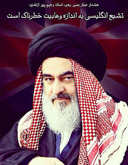 اسلام لندنی