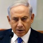 بنجامین نتانیاهو
