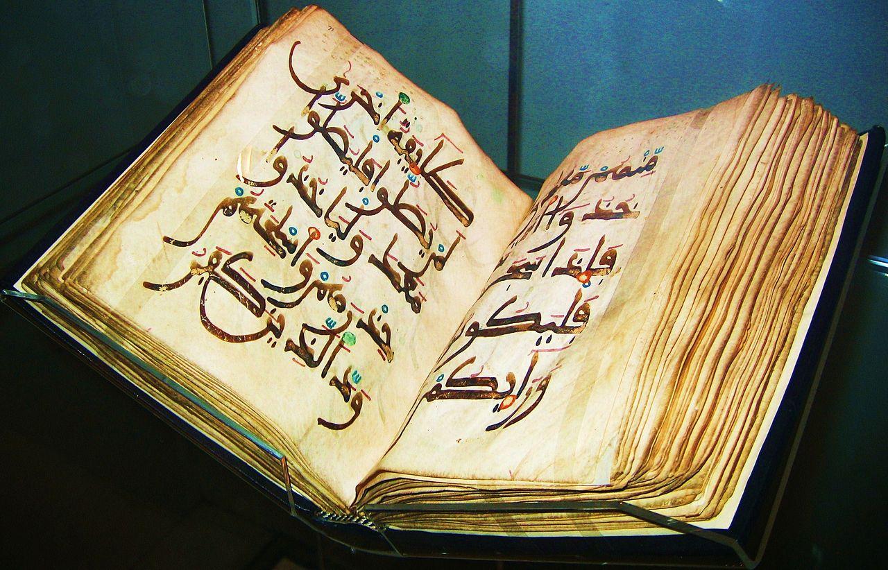 قرآنیان شیعه